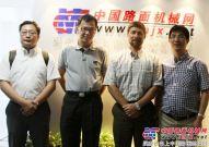 卡特彼勒路面设备高层领导造访中国路面机械网