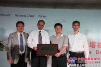 波坦张家港工厂迎来第5000台塔机出厂