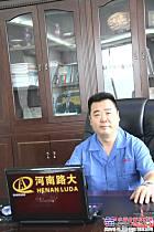 河南路大总经理聂联法:先做沥青材料再做产品