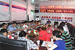 万利高速高速公路(龙驹段)召开安全工作会议