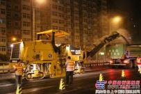 卡特彼勒Cat®PM200铣刨机 北京之夜施工进行时