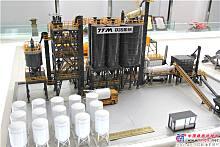 鐵拓機械設備