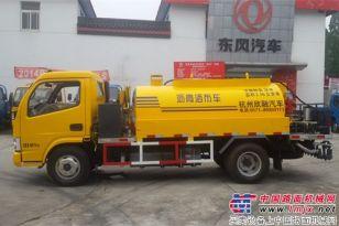 杭州欣融熔炉式沥青洒布车研制成功