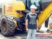 山东临工路面机械进入印尼婆罗洲原始森林