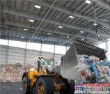 """沃尔沃轮式装载机力助绿色回收工厂""""点石成金"""""""