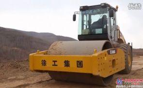 徐工XS333压路机承德张承高速施工现场