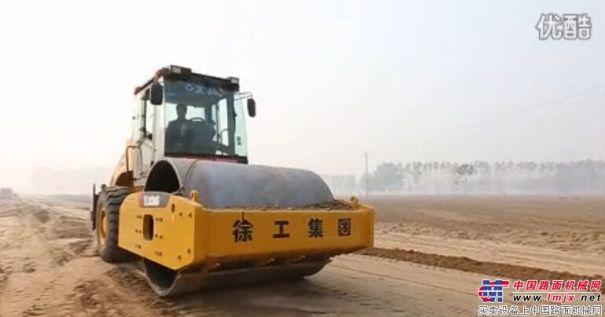 徐工XS223JE压路机兰考黄河大坝施工现场