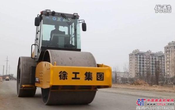 徐工3Y252J压路机徐州城市道路施工
