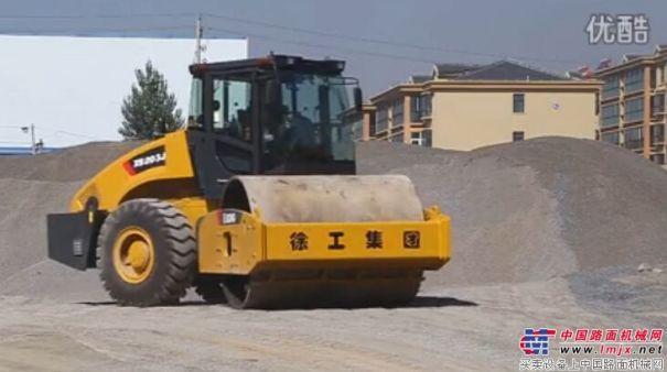 徐工大吨位压路机XS230J XS222J施工现场