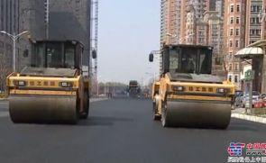 徐工道路成套筑路设备施工现场