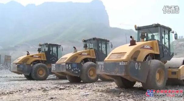 徐工XS262压路机河南济源河口大坝施工现场