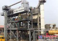 铁拓机械沥青厂拌热再生设备填补潍坊市场空白