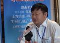 山河智能副总裁张云龙专访