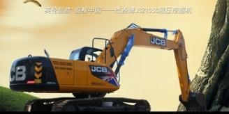 英伦品质 掘根中国——杰西博JS210SC液压挖掘机