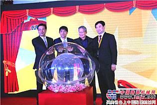 中国路面机械网旗下网站——工程机械电商网启动仪式