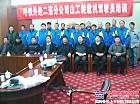 山工机械培训师赴二连浩特开展装载机维护与保养培训