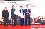 羌绣换来三一挖掘机 中国路面机械网物物交换公益活动交机仪式成功举行