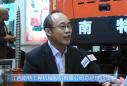 专访江西南特工程机械股份有限公司总经理邱文平