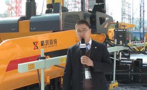 新筑股份2014年上海宝马展摊铺机产品介绍