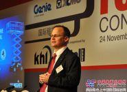 吉尼作为金牌赞助商出席亚洲国际租赁峰会