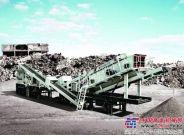 中联重科第一台轮胎移动式建筑垃圾处理站成功定型