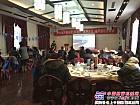 阿特拉斯·科普柯筑路设备2014北京代理商岁末客户答谢会