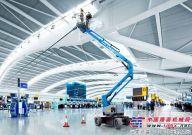 更轻更高效的高空作业平台——Genie® Z™-33/18曲臂型高空作业平台全新上市