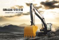 约翰迪尔E360LC液压挖掘机:国际品质 享誉全球