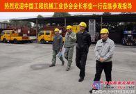 中国工程机械工业协会会长祁俊视察杭州爱知