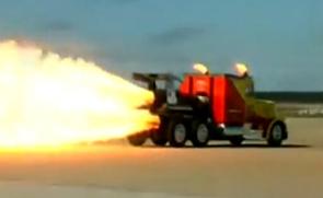超牛大卡车!喷火飞驰速度PK飞机