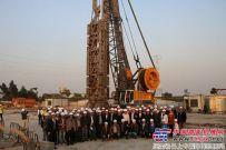 德国宝峨地下连续墙新技术研讨会在北京和虎门成功举行