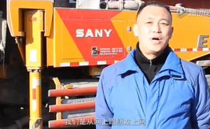 采访三一重工二手泵车客户