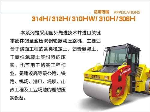 http://www.880759.com/zhanjianglvyou/4870.html