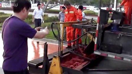 彩色稀浆封层机施工现场视频