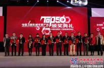 """阿特拉斯·科普柯CP275轮胎压路机荣获""""2015中国工程机械年度产品TOP50""""称号"""