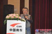 南车北京时代以研讨会提升美誉度