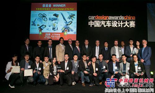 创致未来,智领行业 沃尔沃建筑设备学生作品闪耀中国汽车设计大