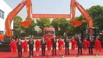 扎根中國20年?日立建機塑造中國工程機械領先品牌