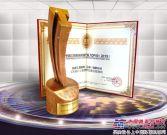 """凯斯 CX58C 小型挖掘机荣获""""中国工程机械年度产品 Top 50"""""""