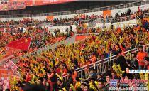 托举足球梦想 山东临工鼎力支持中国足球