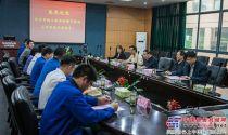 北京盾構工程協會一行到山河智能調研考察