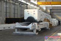 卡特彼勒(中國)生產的首套長壁工作面刮板輸送機系統出廠并交付大同煤礦集團