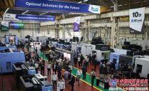 斗山工程机械:第10届斗山国际机床展(DIMF)开幕