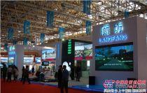 德基机械整体式再生设备亮相2015中国·廊坊国际经济贸易洽谈会
