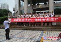 中鐵一局橋梁公司機關及各項目同步舉行安全月啟動儀式
