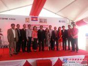 国机重工柬埔寨4S店举行落成典礼