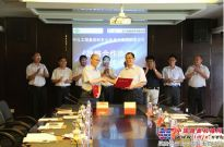 徐工集团财务公司获行业首次评级最高A级企业