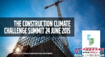 建筑行业各方汇聚建筑气候挑战峰会