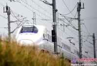 郑焦城际铁路正式开通运营