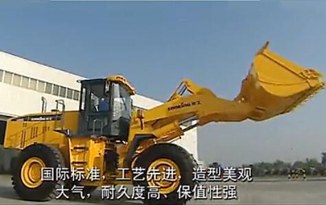 龙工LG860轮式装载机